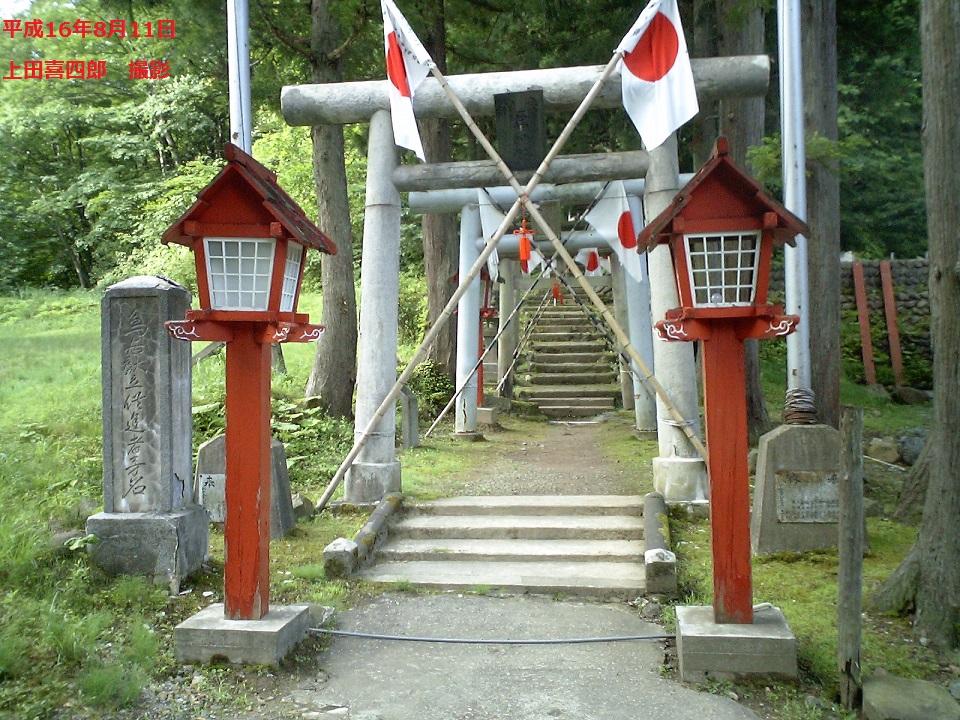 入内神社2