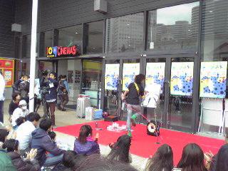 ヨコハマ大道芸2012・ユキンコアキラ1
