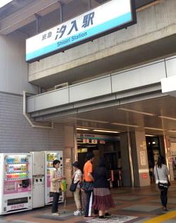 miura_01.jpg