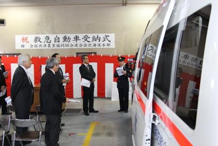 251111救急車受納式03