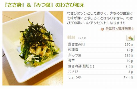 レシピ1.jpg