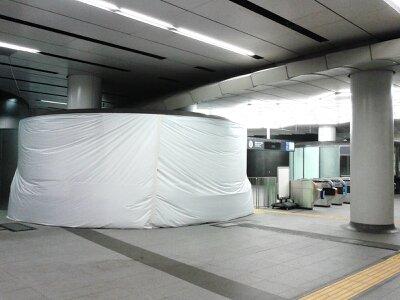 渋谷駅副都心線2013年3月・7