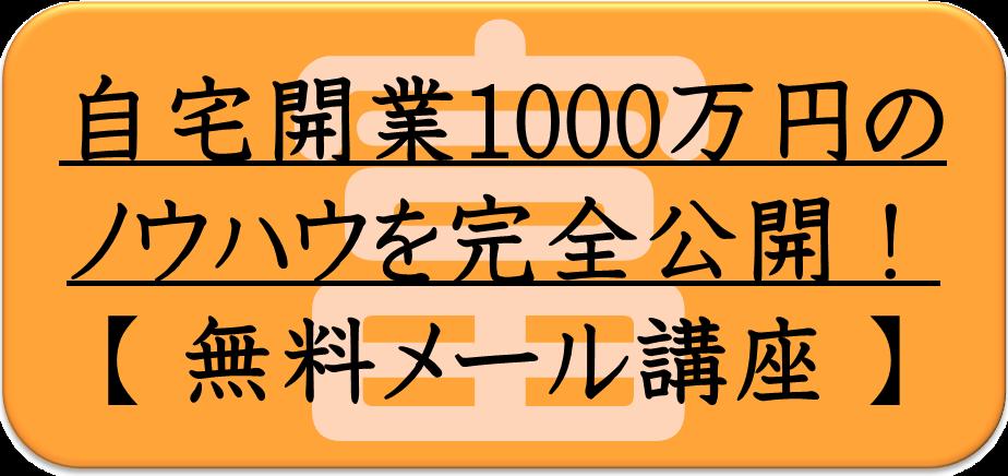 banner_maga_a.png