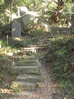 天守台の石段3