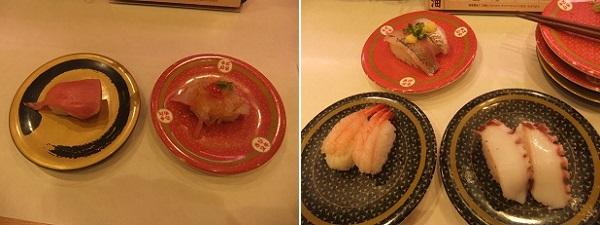 花畑5丁目・はま寿司足立花畑店の寿司