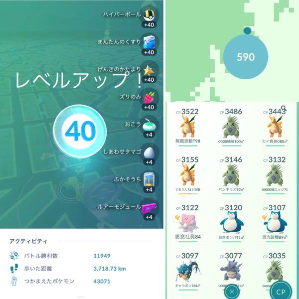 rblog-20171231215550-00.jpg