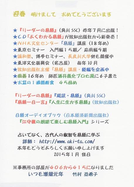 IMG_NEW_R.jpg