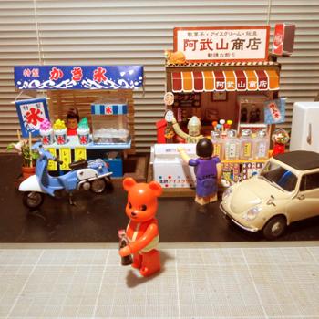 昭和20140701.png