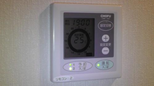 床暖房の設定