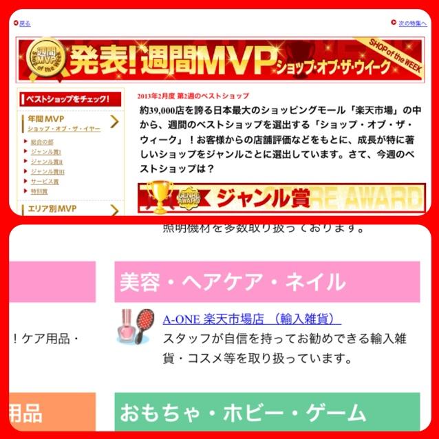 rblog-20130219202327-00.jpg
