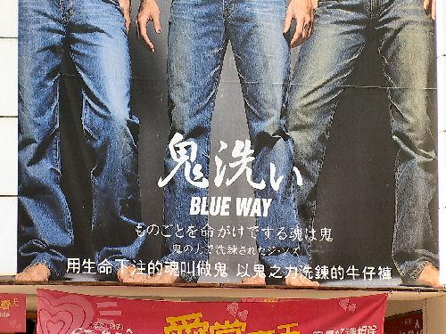 台湾の日本語02.jpg