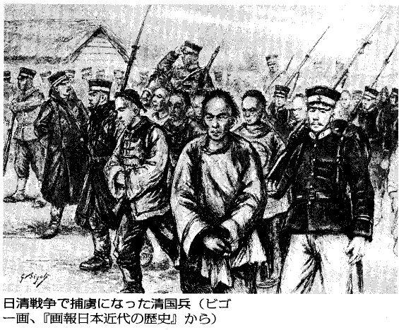 明治150年」とは何か-戦争ばかりだった日本(27日の日記 ...