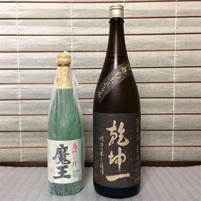 魔王と日本酒