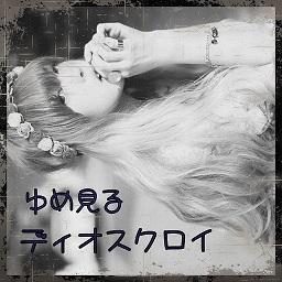 写真(10)2.jpg