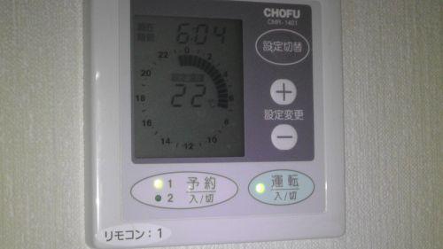 床暖房の設定 23時から7時まで 摂氏22度