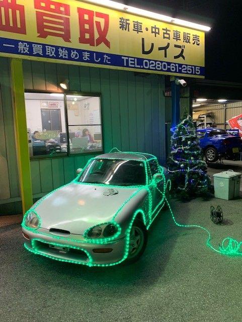 カプチーノ AZ1 電飾 デコレーション ネオン LED