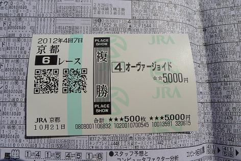 P1010109.JPG