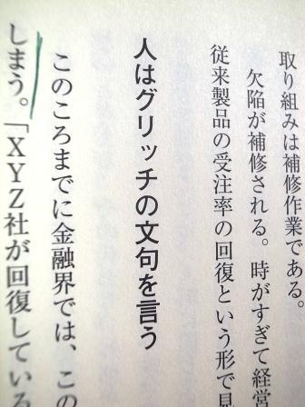 R0149372.JPG
