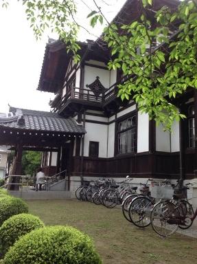 今井の役所跡