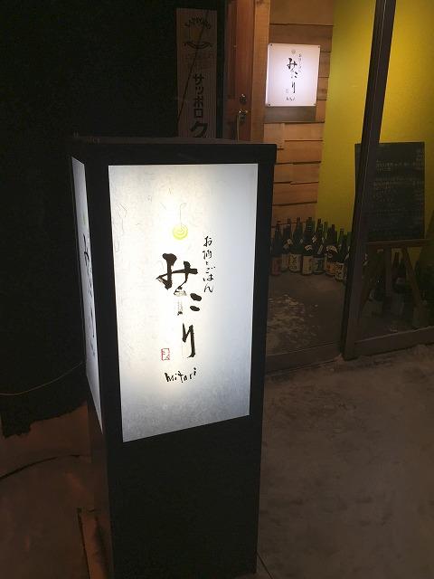 IMG_1746 (編集済み).jpg