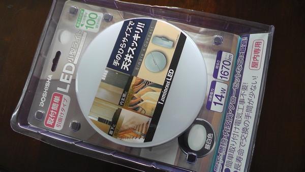 ルミナス LED小型ライト 昼白色 1670lm 100W相当 TN-CLLIN-N ドウシシャ