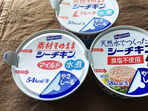 ツナ缶080501.jpg