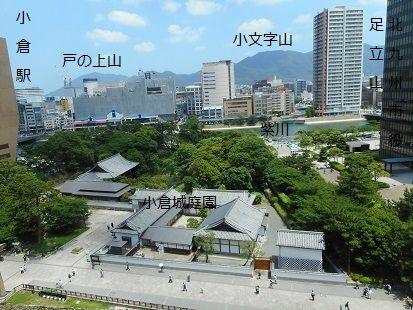 小倉城展望