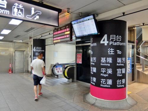 侯? 台北 台湾鉄道 猫村 弁当 駅弁