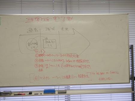 P8026521 - .JPG