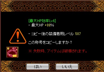 150104ロマB1.jpg