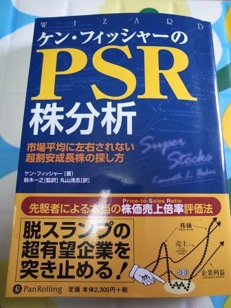 R0149363.JPG