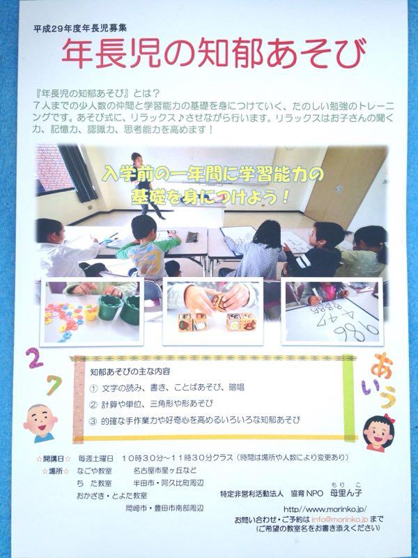 rblog-20161226152928-01.jpg