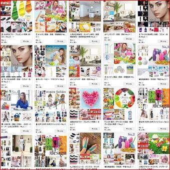 ルート・ショッピング - ROOM コレクション