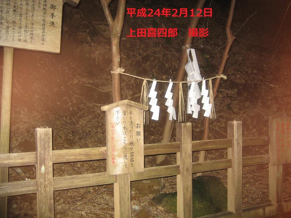鹿島神宮10