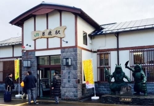 男鹿駅 (499x345).jpg