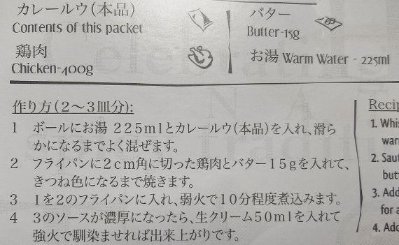 カレーツリー ミックスアソート6個 1,798円→477円也 コストコ curry tree roux ビーフ チキン エビ
