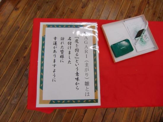 """どんだけ~ひな祭り"""" 036.jpg"""