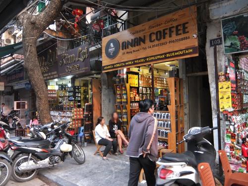ベトナム コーヒー ハノイ