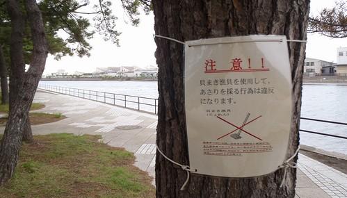 20130525 野島公園