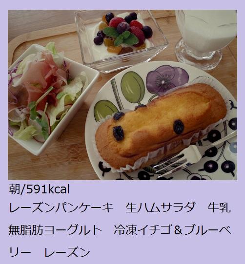2015_1022_091123-IMGP6002.JPG