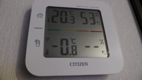 コードレス温湿度計
