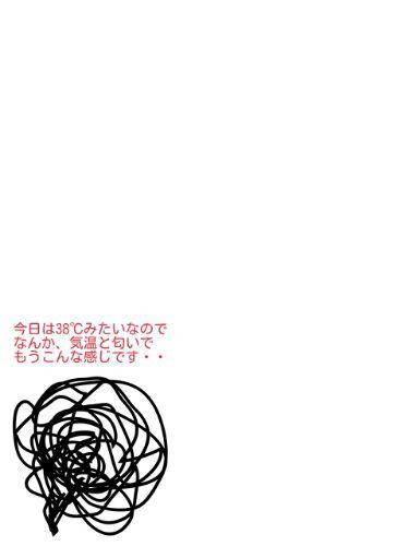 rblog-20180822160730-00.jpg