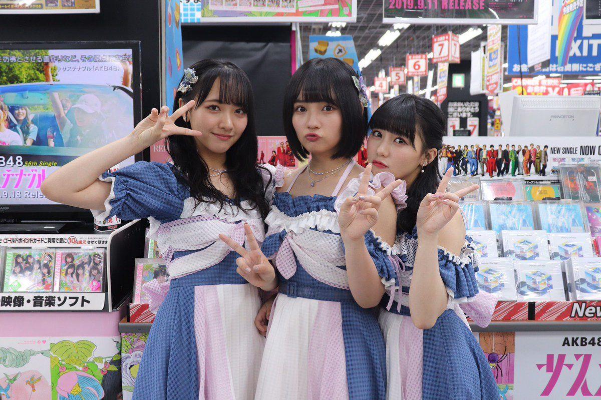 ☆AKB48♪矢作萌夏ら3人『サステナブル』発売記念・店舗挨拶回り