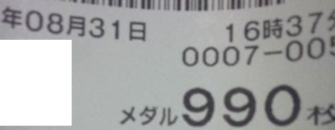 KIMG2556.JPG