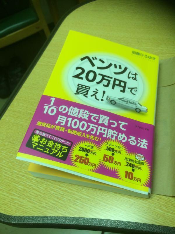 rblog-20160212223721-00.jpg