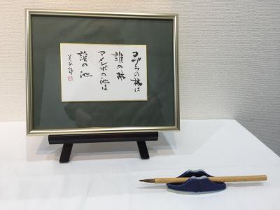 2016suyoukai8.jpg