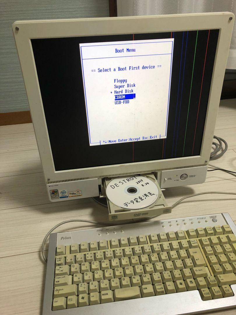 パソコン の 処分 方法