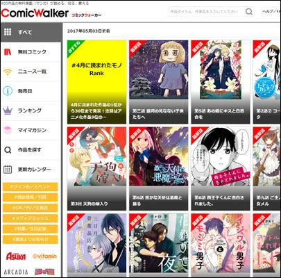 manga-yz-0503-02.jpg