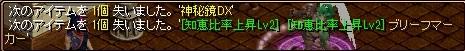 RedStone 15.06.07[00] (2).jpg