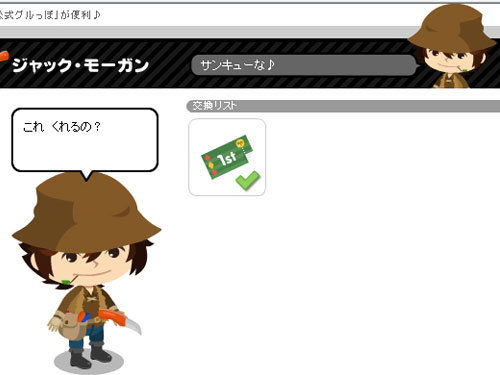 2012.6.28blog4.jpg